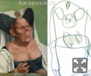 Безобразная герцогиня и Успенский