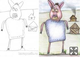 Свинья в бронежилете