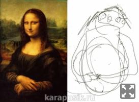 Мона Лиза рукой ребенка