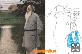 Мирный Лев Толстой